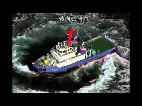 """新造多用途作业船  「HIBIKI」 Multi purpose work boat """"HIBIKI"""""""