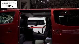 Nissan Nv350 Caravan Premium Gx 2017 --- Токийский Автосалон 2017