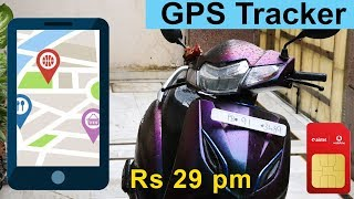 GPS Tracker For Bike and Car | Rs.29/- pm | Easy Installation