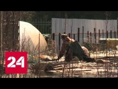 В Вологодской области затоплены несколько районов - Россия 24
