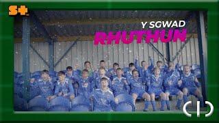 Y Sgwad - Rhuthun | CIC | Stwnsh