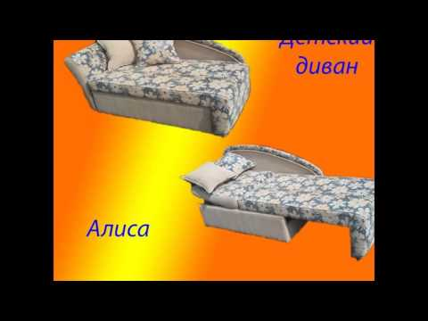 диван и два кресла !перетяжка и ремонт!!Воронеж 89202293332 - YouTube