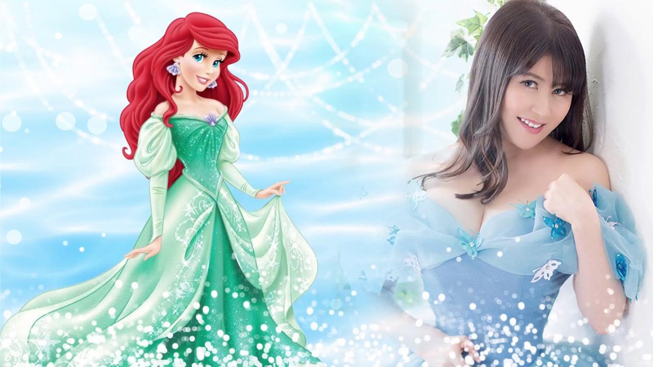 "Download Part of Your World  (The Little Mermaid )Disney ディズニー ""パート・オブ・ユア・ワールド"" (リトルマーメード) Yoko Maria ヨーコマリア"