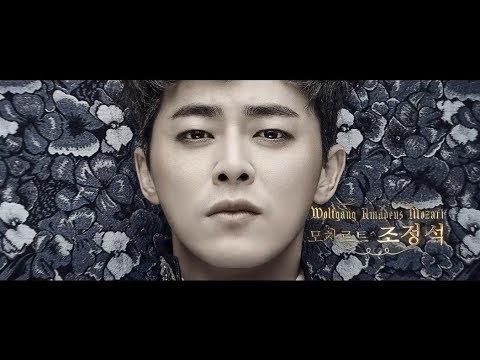 [ENG SUB] 180109 'Amadeus' casts interview - Jo JungSuk CUT