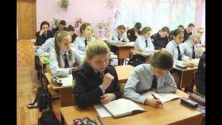 Собрания в школах по изучению татарского языка