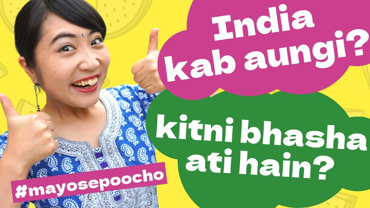 mujhe Kitni bhashaen ati hani?India kab aungi? Mera inspiration kaun? #mayosepoocho | Mayo Japan