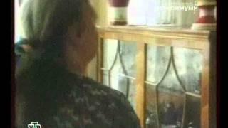 Галина Брежнева-2 НТВ, Программа Максимум, 2008