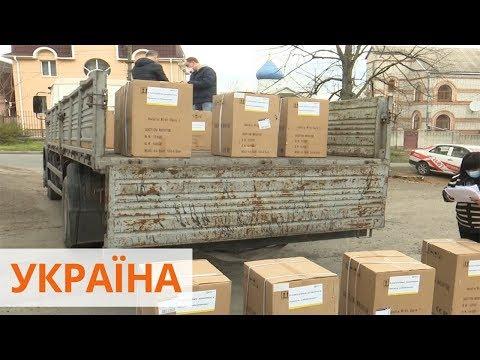 Компания Интерпайп передала оборудование для борьбы с коронавирусом Днепровской больнице