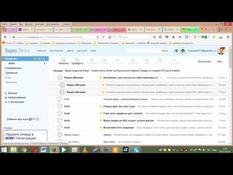 Папки и метки в почте Яндекс как сделать.