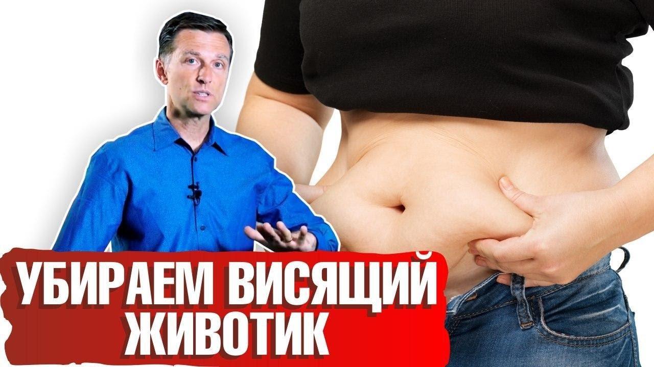 как похудеть и убрать жир