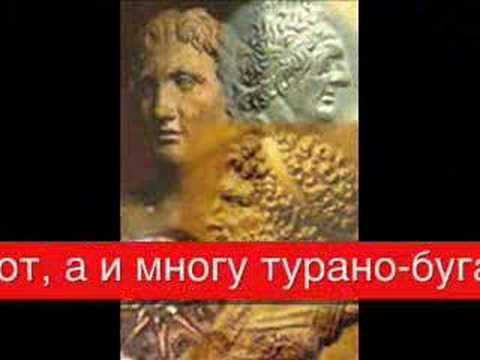 Makedonija,Bugarija-vistina 1/3(Macedonia,Bulgaria-truth)