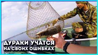 Рыбалка на Волге в районе Усть-Курдюм.|Дураки учатся на своих ошибках))).