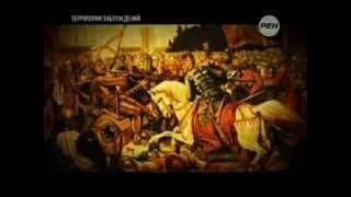 Территория заблуждений от 11 02 2014 тайны древней Руси