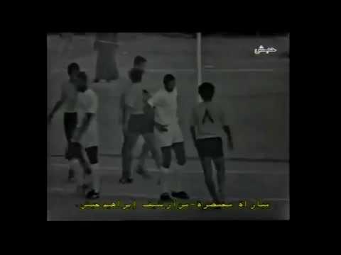 Al Kadisiah (KUW) 1x1 Santos - 20/02/1973 - Gol de Pelé