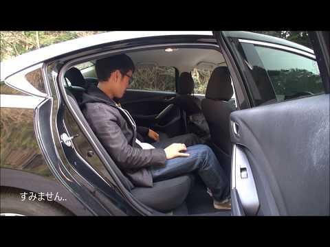 マツダアテンザセダンXDのドライビングポジション・後部座席・トランクについての感想