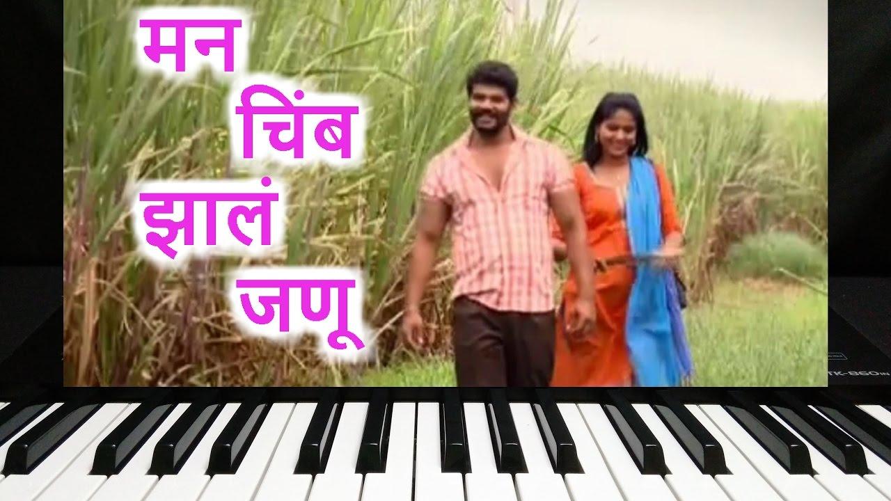 Man Chimb Zala Janu   मन चिंब झालं जणू   Tuzhat Jeev Rangala   तुझ्यात जीव  रंगला   Instrumental