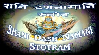 Shani Dash Namani Stotram - Remove Malefic Effects of Saturn