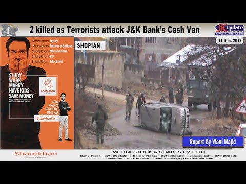 Jammu Kashmir News Round Up 11 Dec  2017