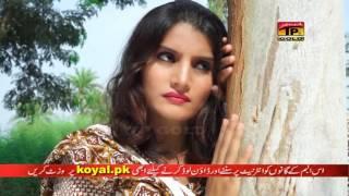 Eid Wal Aa Gae - Mushtaq Ahmed Cheena - Eid ul Azha - Latest Punjabi And Saraiki Song 2016