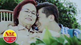 Marcus Yong 杨克意 - 第1辑【妈妈我想你】