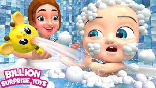 Bath Song 2 | BillionSurpriseToys Nursery Rhyme & Kids Songs