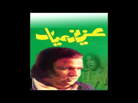 Aziz Mian Qawwal   Mere Khoon E Aarzoo Ko