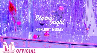 모모랜드(MOMOLAND) Special Album 'Starry Night' Highlight Medley