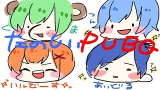 [LIVE] 【PUBG】最協決定戦練習枠(?)(日ノ隈らん・流川ルカ・隻翼フィナ・渋谷ハル)【VTuber】