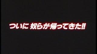 カウボーイビバップ 天国の扉 予告篇 / 山寺宏一.