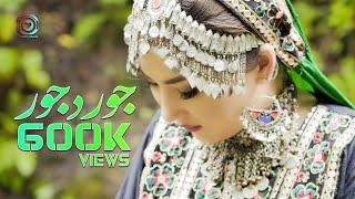New Hazaragi Qataghani Mohammad Bahrami JOOR DA JOOR Official هزارگي جديد جور د جور محمد بهرامي - mp3 مزماركو تحميل اغانى
