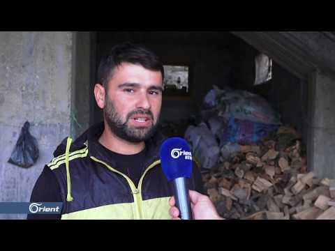 غلاء المحروقات يدفع اللاجئين في تركيا لاستخدام الحطب  - 22:53-2018 / 11 / 7