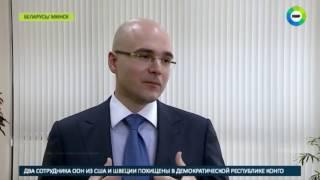 Белорусская IT индустрия делает шаг вперед   МИР24