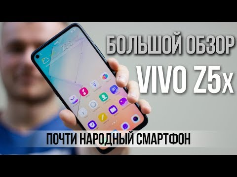 БОЛЬШОЙ ОБЗОР VIVO Z5x на русском - камера, игры, батарея и другие тесты!