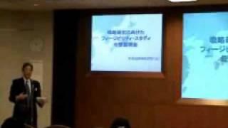 冒頭挨拶(戦略研究に向けたフィージビリティ・スタディ公募説明会)