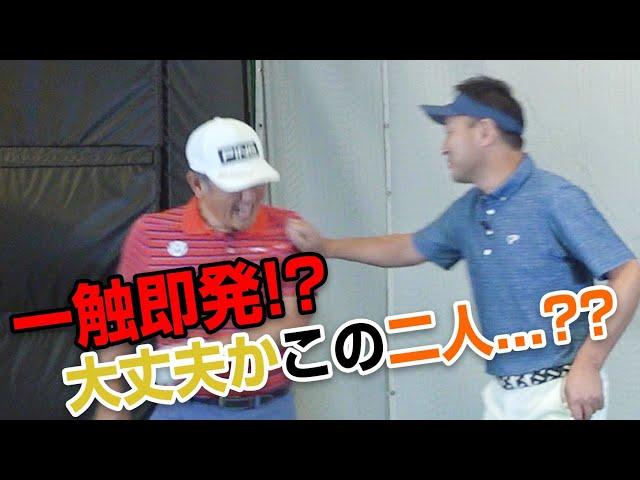 【シニアツアーへの道#2】堀尾さん、アンタって人は◯◯なんだよ!!