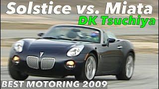 珍車!! ソルスティス vs.ロードスター 土屋圭市 全開テスト【Best MOTORing】2006
