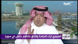 #جبران_عواجي .. قصة نجاح أخرى للأمن السعودي في وجه الإرهاب