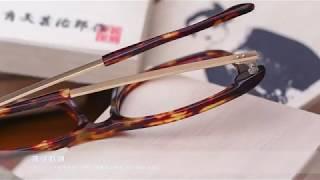 睛悦眼鏡 手造靈魂 匠の技 日本手工眼鏡 角矢甚治郎 南蠻傳來 時貞