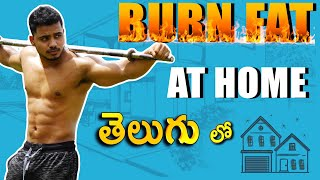 Fat burning workout at home in telugu || krish health and fitness