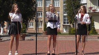 Співає Христина Юрчило та тріо школи №3. Надвірна 24.08.2017. Святковий концерт до Дня незалежності