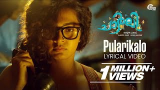 Download Hindi Video Songs - Pularikalo song with LYRICS | Charlie Movie | Dulquer Salmaan, Parvathy | Official