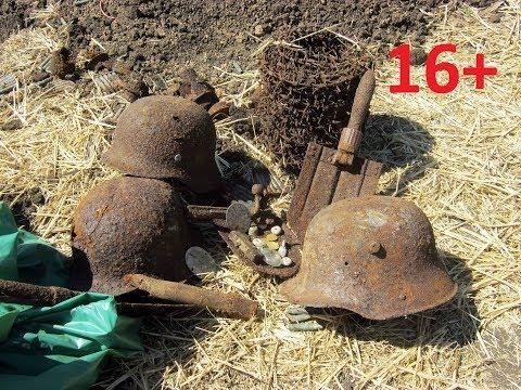 Раскопки в полях Второй Мировой Войны Фильм 34/Excavation in fields of World War II the Film 34