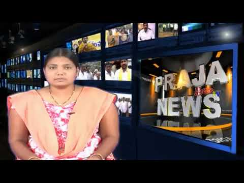 Praja Cable TV// News Bulletin // February 6th// 2018