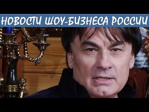 Александр Серов отказался от общения с родной дочерью.  Новости шоу-бизнеса России.