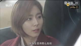 Video Things I'd Do For You - Seo Yi Kyung x Lee Se Jin 🎶 download MP3, 3GP, MP4, WEBM, AVI, FLV Januari 2018