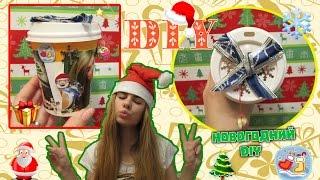❄ DIY: Подарки на Новый Год своими руками ❄(Всем привет!) В этом видео вы узнаете как сделать подарки на Новый Год (и не только на новый год) своими рукам..., 2014-12-22T21:31:12.000Z)