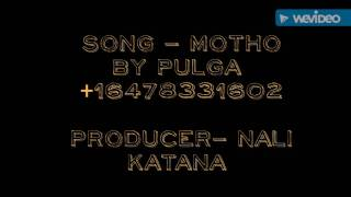 Pulga Muchochoma- Motho