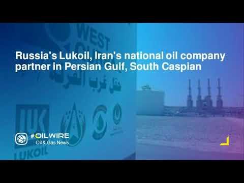 Russia's Lukoil, Iran's national oil company partner in Persian Gulf, South Caspian