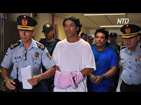 Бразильский футболист Роналдиньо остаётся в парагвайской тюрьме