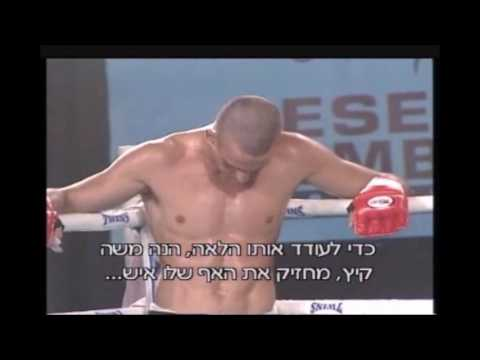 Moshe Kaitz vs Mark Bergher   DCC - 4 Tel Aviv 2007